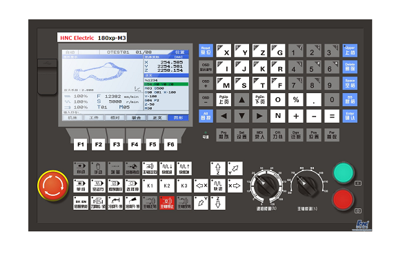 808xp-M CNC controller for Milling Machine